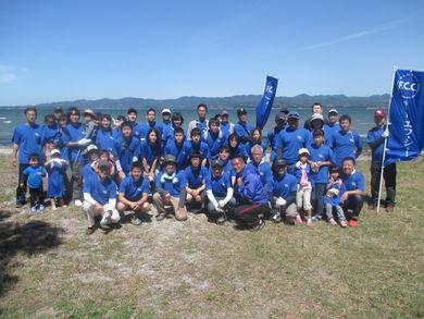 浜名湖クリーン作戦おつかれさまでした!