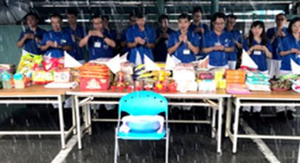 FCC台湾 「中元節お供え物の寄付」