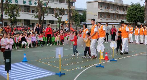 佛山富士離合器有限公司 「地元幼稚園へ交通安全援助活動の実施」