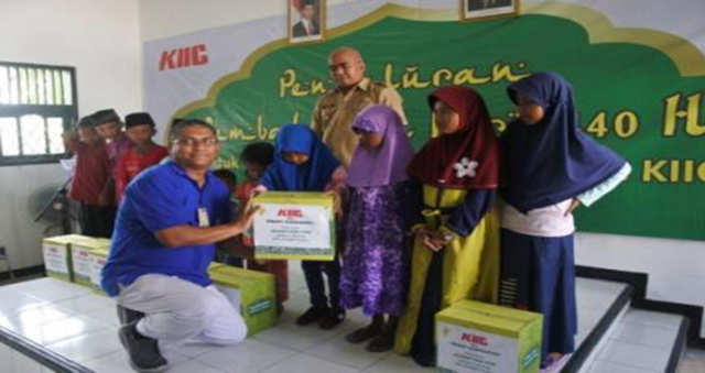 FCCインドネシア「近隣住民への食糧品支援」