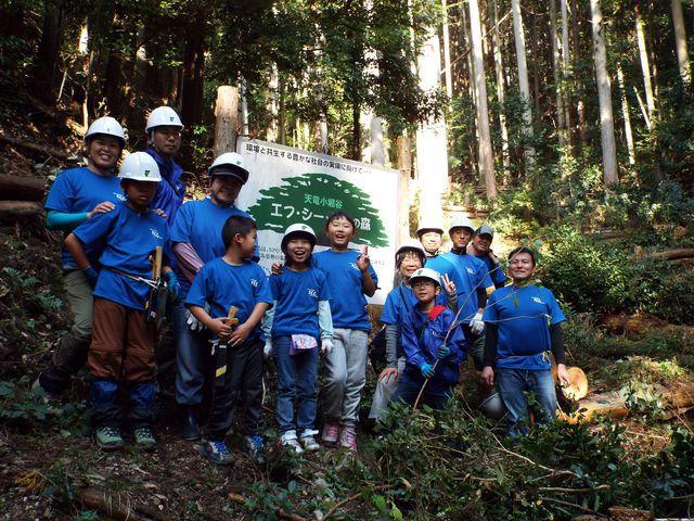 エフ・シー・シーの森に、もっと木を植えよう!