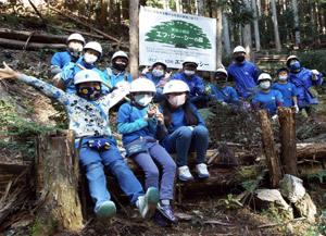 環境安全企画部/「エフ・シー・シーの森づくり活動」
